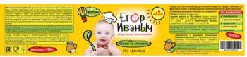 Детское питание «Егор Иваныч» - описание, ассортимент