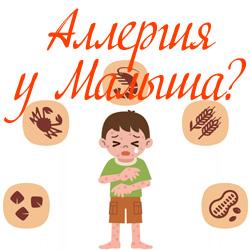 Меню ребенка с аллергией на коровий белок: полдник (десерт)