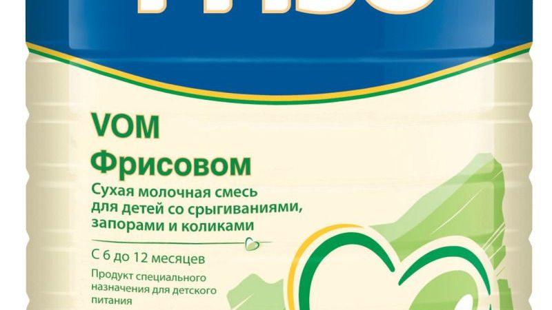 Антирефлюксная смесь Фрисовом: описание, состав