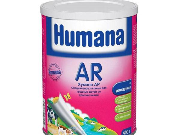 Антирефлюксная смесь Хумана