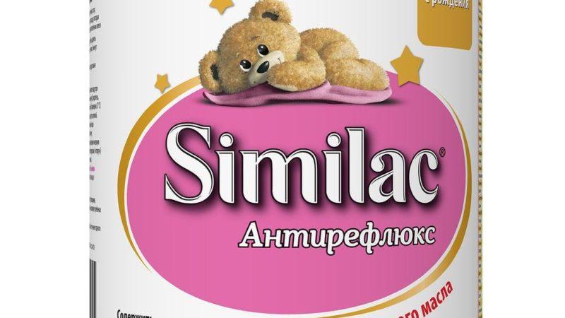 Антирефлюксная смесь Симилак