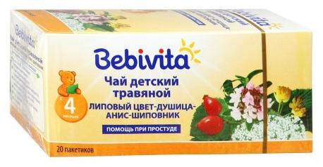 Чай «Бебивита» — состав, ассортимент, особенности