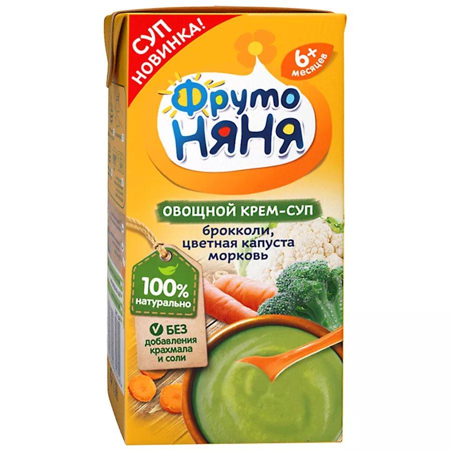 Овощной крем-суп «Фрутоняня»: обзор ассортимента