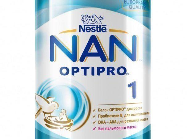 Часто задаваемые вопросы про «Нан Оптипро»: 16 вопросов и ответов