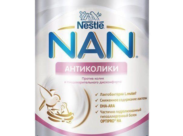 «Нан Антиколики»: состав и особенности
