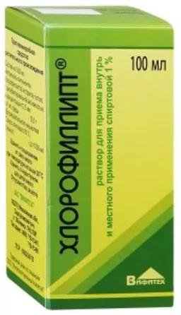 «Хлорофиллипт» детям до года: универсальное средство